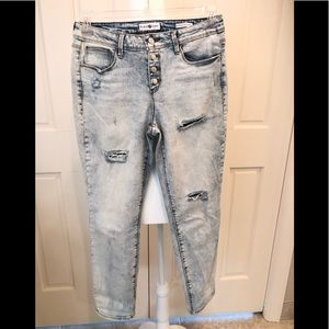 Junior stonewash distressed relaxed skinny jeans